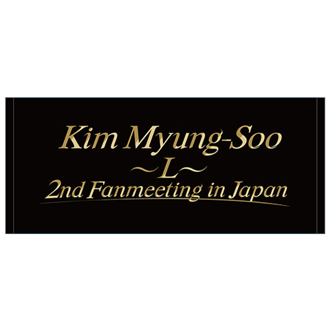 Kim Myung-Soo ~L~ 2nd Fanmeeting in Japan タオル